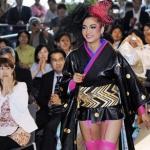 Kimono powodem skandalu